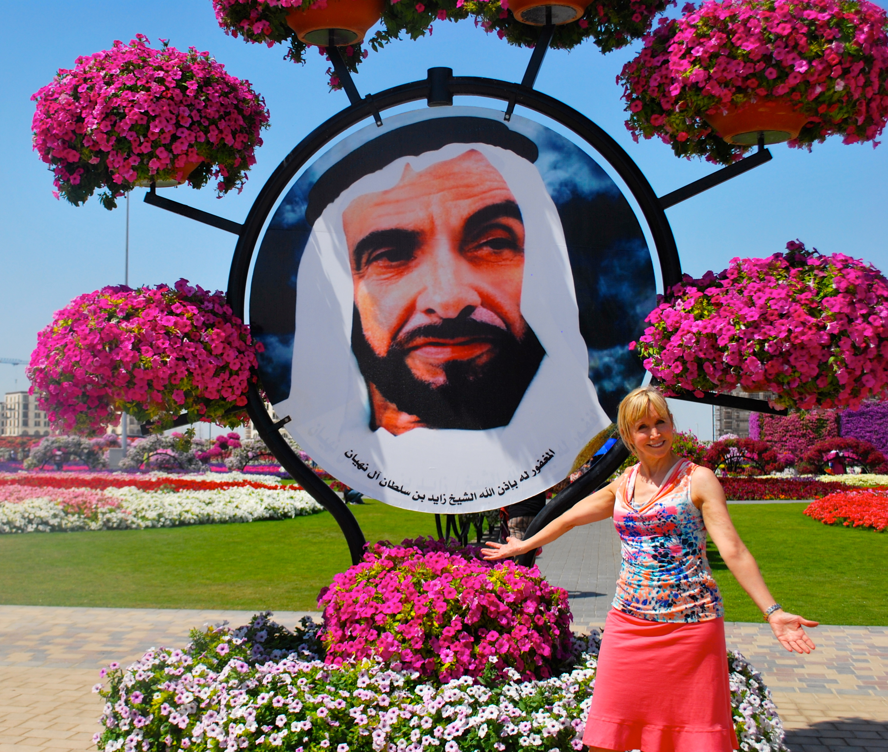 Sheik Zayed bin Sultan Al Nahyan. picture in the Dubai Miracle Garden.
