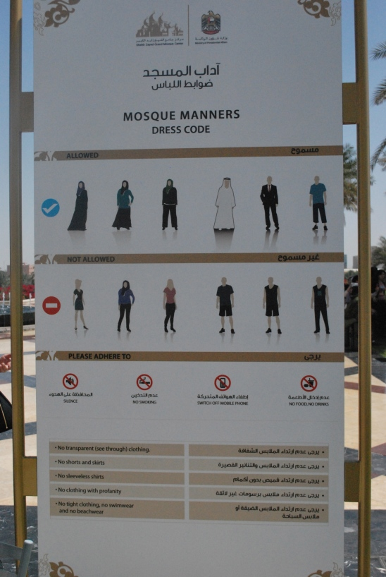 Mosque Manners for permissible clothing