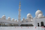 The Grand Mosque, Abu Dhabi