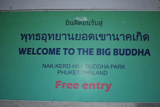 Entry sign to the Big Buddha, Phuket Thailand