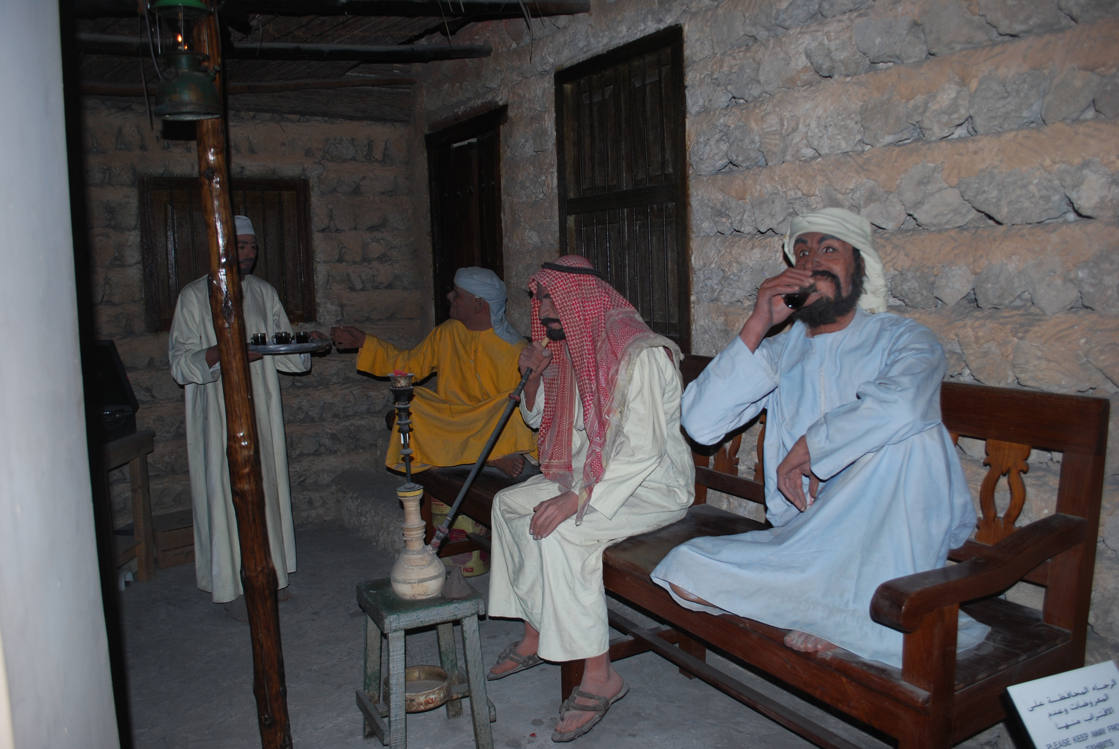 Bedouin man cave at the Dubai Museum
